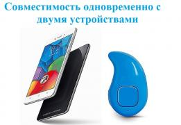 Ѕ530х Bluetooth headphone Wireless headset micro earphone