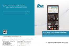 CNC with digital or analog control