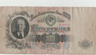 Offer old banknotes of Imperial Russia, RSFSR, USSR