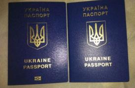 Passport passport of Ukraine buy sell issue