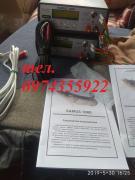 Приборы для ловли рыбы Rich AD 5m, Rich P 2000, Rich AC 5