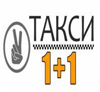 Работа в Такси 1+1 от 1000 грн. Uber отдыхает