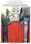 Railings, awnings over the entrance and porch. Gates, gates, awnings, to