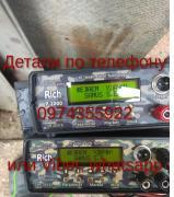 Samus 1000, Rich P 2000, Rich ac5m сомолов прибор для ловли сома